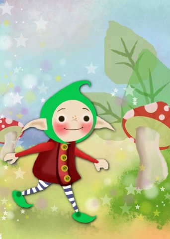 folio childrens-elf